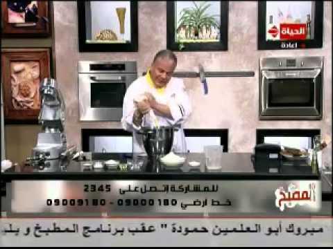 بلح الشام صوابع زينب الشبكية الجزء الاول مطبخ الشيف حسن