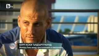 120 минути: - Малката Рижа: В България няма никакви закони!