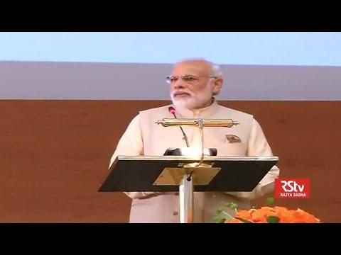 PM Narendra Modi's address to the Indian Diaspora in Doha  June 5, 2016