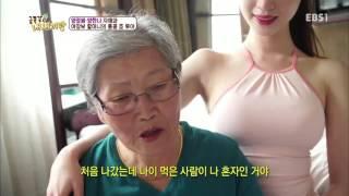 금쪽같은 내 새끼랑 - 양정원, 양한나 자매와 여장부 할머니의 홍콩 효 투어_#002 thumbnail