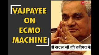 Atal Bihari Vajpayee's  condition critical; ECMO machine added along with life support