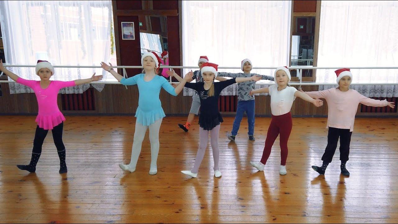 Новогодний танец Если нравится тебе