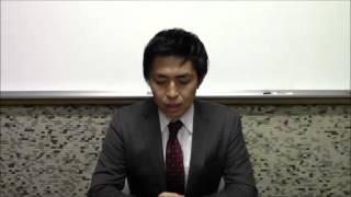 京都上労働基準監督署