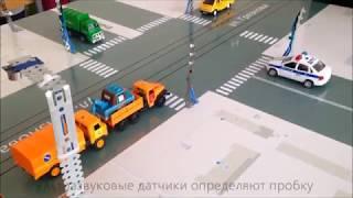 Фильм 1. Умный светофор