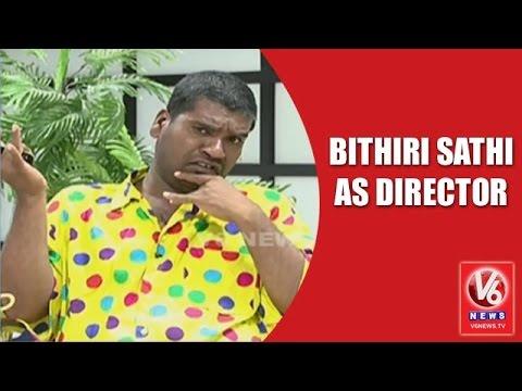 Bithiri Sathi As
