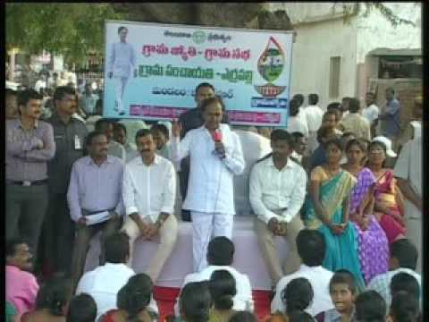 CM KCR SPEECH ON GRAMA SABHA PROGRAMME AT ERRAVELLI VILLAGE