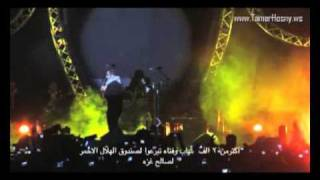 Tamer Hosny Concert at UAE, Dubai 2008
