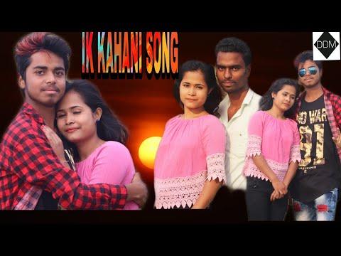 Ik Kahani Song Lyric | Teri Batein Meri Dil Ko Yaad Ati Hai Song | By Gajender Verma | Love Story