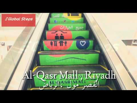 Escalator Advertising - Al-Qasar Mall 2 Riyadh, Saudi Arabia
