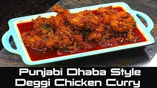 Punjabi Dhaba Style Deggi Chicken Curry  Chicken Karahi Recipe