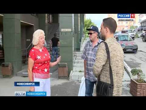 Осаго от РОСГОССТРАХ, купить полис в Москве бесплатная