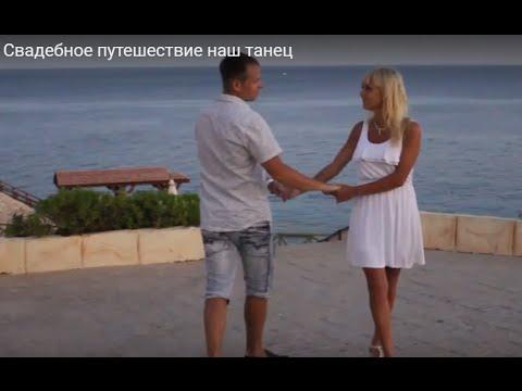Shami невеста белый танец