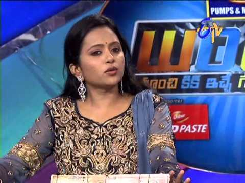 Wow2 - వావ్ 2 - 12th August 2014 (Suma, Usha, Revanth & Chanti)