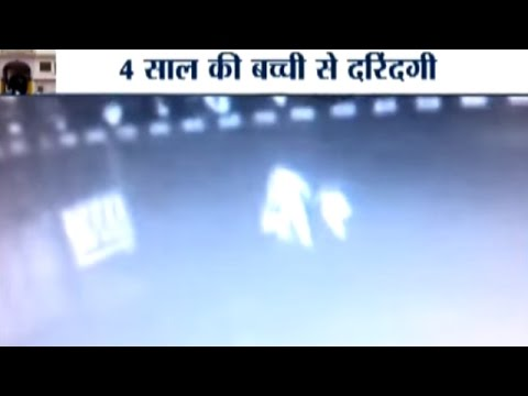 CCTV Footage Reveals an Auto-driver Kidnaps and Rapes 4-year-old Child in Jaipur