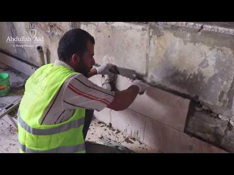 REBUILD GAZA PROJECT