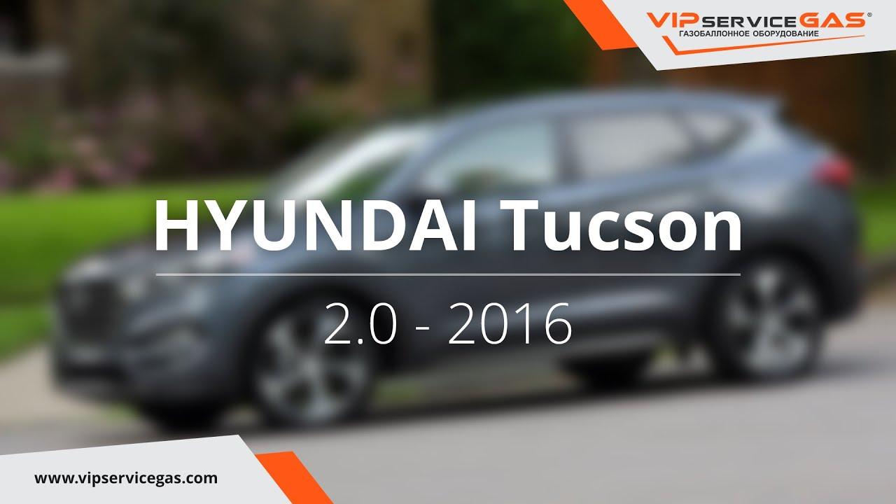 Цены на hyundai tucson (хюндай туксон (туссан)) у официальных дилеров в украине. Описание модели tucson, характеристики, фото хюндай туксон ( туссан), видео, тест-драйвы, отзывы.