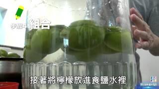 【泰式檸檬蝦】「泰式檸檬蝦」#泰式檸檬蝦,【台灣壹週刊】港...