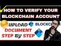 How to Verify your Blockchain Account | How to Upload document in blockchain wallet step by step