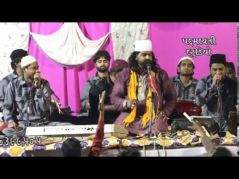 Anis Nawab Najarbagpir chotaudepur Quwali 2017 part 3