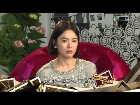 130705 HD1080p Star Talk   Song Hye Kyo interview @ H K J2 Entertainment News