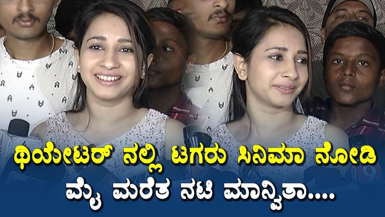 Manvitha Reaction On Tagaru Shiva Rajkumar Heroine Tagaru
