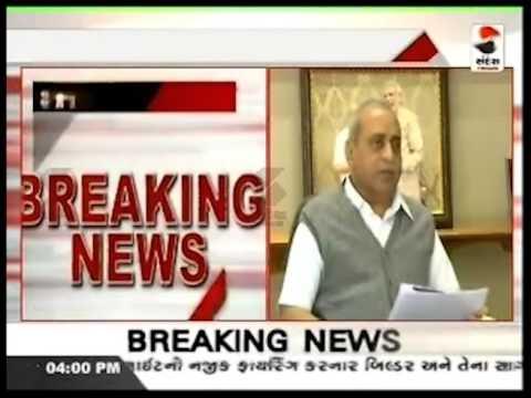 Gujarat Government Declared New Cotton Price