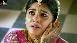 Jilla Movie Nivetha Thomas & Vijay Emotional Scene| Mohanlal | Latest Telugu Scenes@SriBalajiMovies