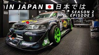 🎌 In Japan | Гараж Daigo Saito | Super Autobacs