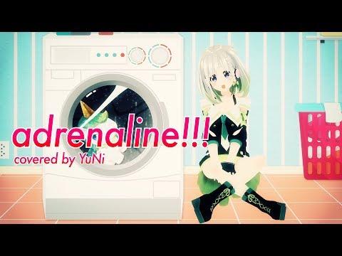 【そんな名前の人は知らない!】 adrenaline 歌ってみた - YuNi 【エロマンガ先生】