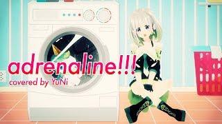 【そんな名前の人は知らない!】 adrenaline!!! 歌ってみた - YuNi 【エロマンガ先生】