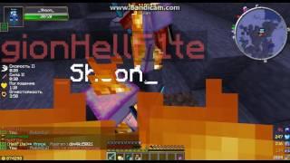 Часть #4 HellF1te vs BongComeBack, Kykyryza