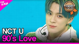 NCT U, 90's Love (엔시티 유, 90's Love) [THE SHOW 201208]