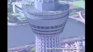 Der höchste TV Turm der Welt - the world's tallest TV tower)