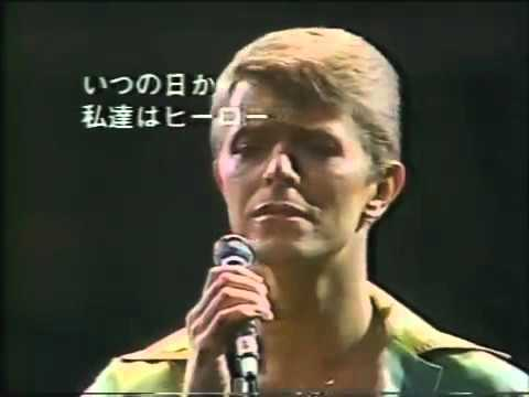 David Bowie   Tokyo 12 12 1978 full video