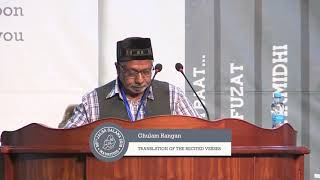 Jalsa Salana 2019 - Day 2, Session 4