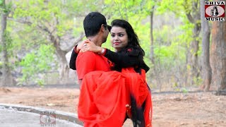 कर लेनी शादी | Mar Jabu Pyar Mei | Nagpuri Video Song 2017 | Rekha Kushwaha | Jharkhand