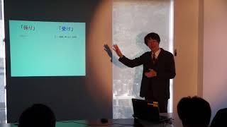 【第3回/ダイジェスト】ライティングセミナー /梅村修教授(追手門学院大学ライティングセンター)