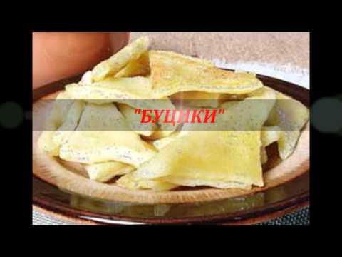 Украинские пампушки с чесноком - кулинарный рецепт