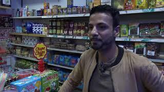 Der Kiosk-Lieferant aus Hannover