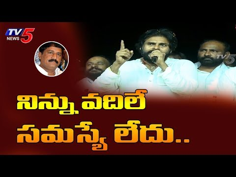 Pawan Kalyan Warns Minister Ganta Srinivasa Rao | Janasena Road Show at Anandapuram  | TV5 News
