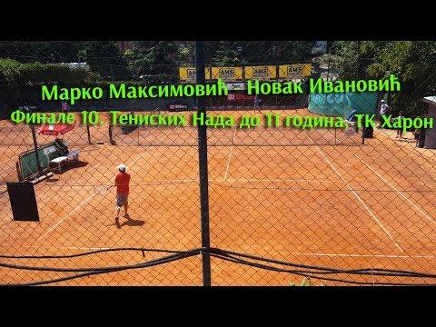 Marko Maksimović - Novak Ivanović, finale 10. Teniskih Nada do 11 godina, TK Haron, 8.7.2017.