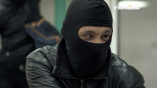 Банковская тайна | Агенты справедливости | Сезон 7