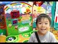 ゲームセンターアンパンマン かくれんぼ大作戦ミニで最高点を目指す!