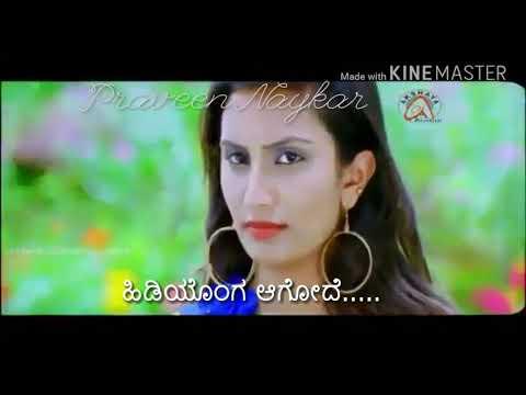 Hudugirna Munda Bitte Lyrics Video Song   Jinkemar