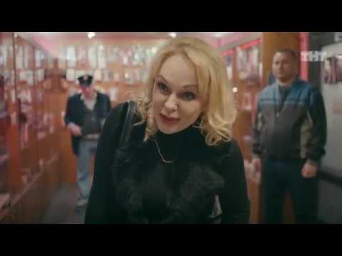 Ирина Цывина в телесериале