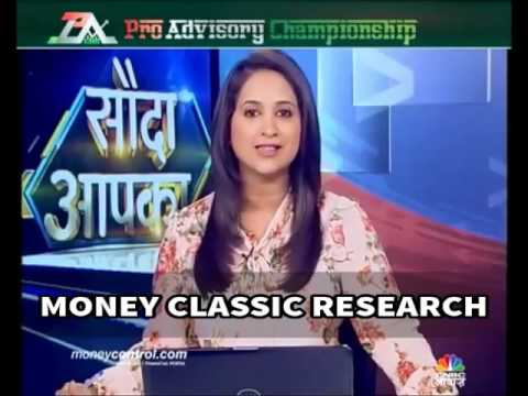 Money Classic Research  broadcast on CNBC AWAZ - 23 may