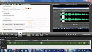 Видеоурок работы с Camtasia Studio