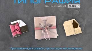 видео Визитки на дизайнерской картоне l Принт Марке