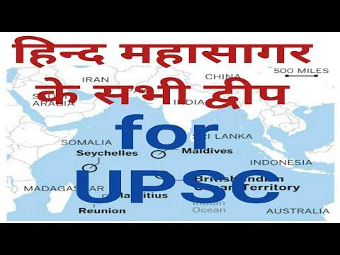 All islands of Indian Ocean