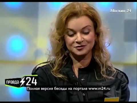 Анна Терехова любит богатых